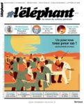 couverture l'éléphant numéro 7